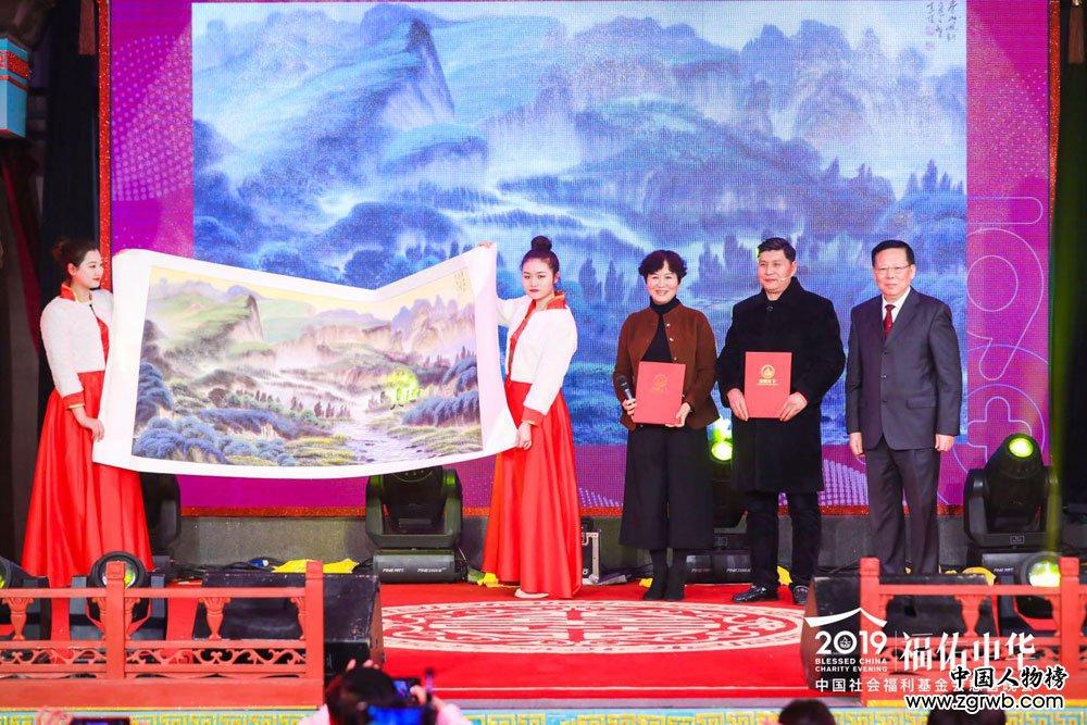 当代山水画家李恒捐赠国画作品助力慈善