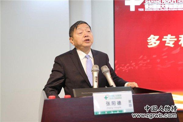 多专科国际内镜考评与标准学院在中国沭阳恩德思医学科技中心成立