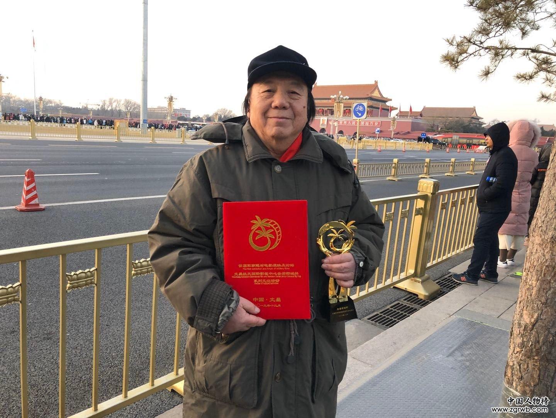民建会员张士元成果专题片《叫响黄河乾坤湾》获中国首届军事题材影片优秀奖