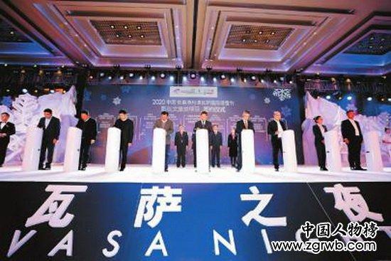 2020中国长春净月潭瓦萨国际滑雪节项目成功签约816亿