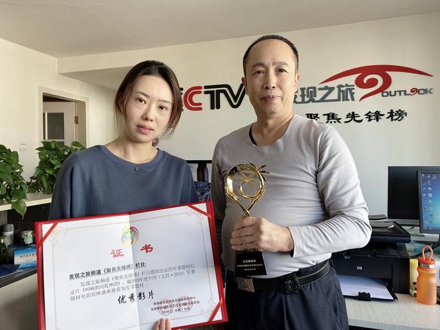发现之旅拍摄的《叫响黄河乾坤湾》获中国首届军事题材影片优秀奖