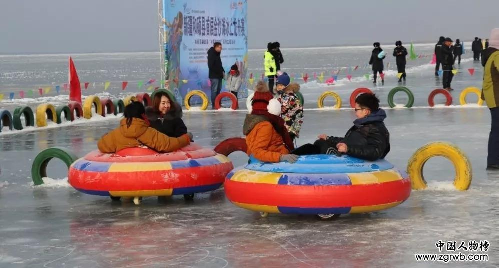 """2020年新疆˙和硕县第四届""""冰雪嘉年华""""系列主题活动"""