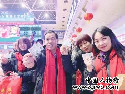 27小时,110名在京农民工温暖回家