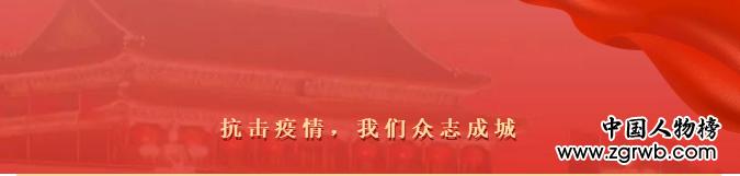 不忘初心 不负韶华 奋斗在疫情防控第一线的逆行者 ----记临漳县柳园镇机关干部郭健光