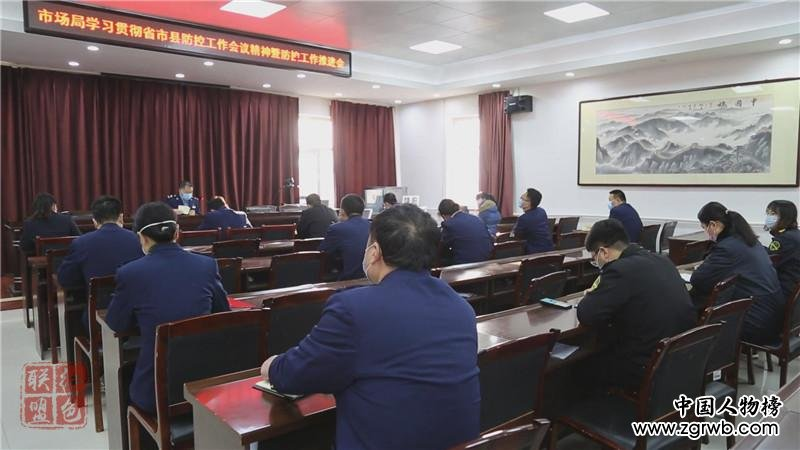 饶阳县市场监督管理局举行党员宣誓活动助力疫情防控工作