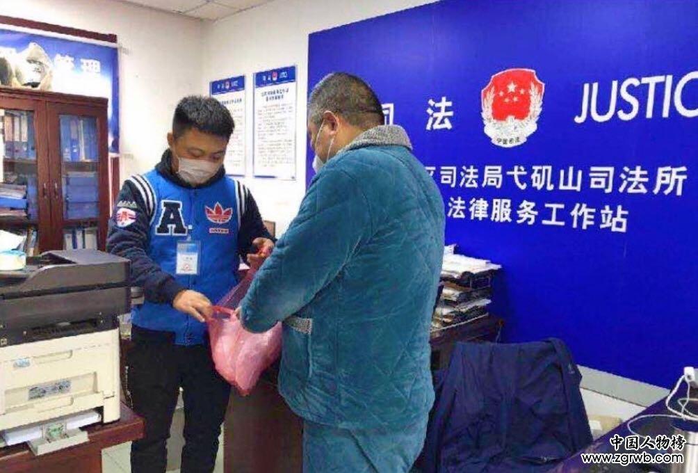 """疫情防控路上的""""特殊组合"""":芜湖市镜湖区司法局社区矫正中心的抗疫暖心故事"""