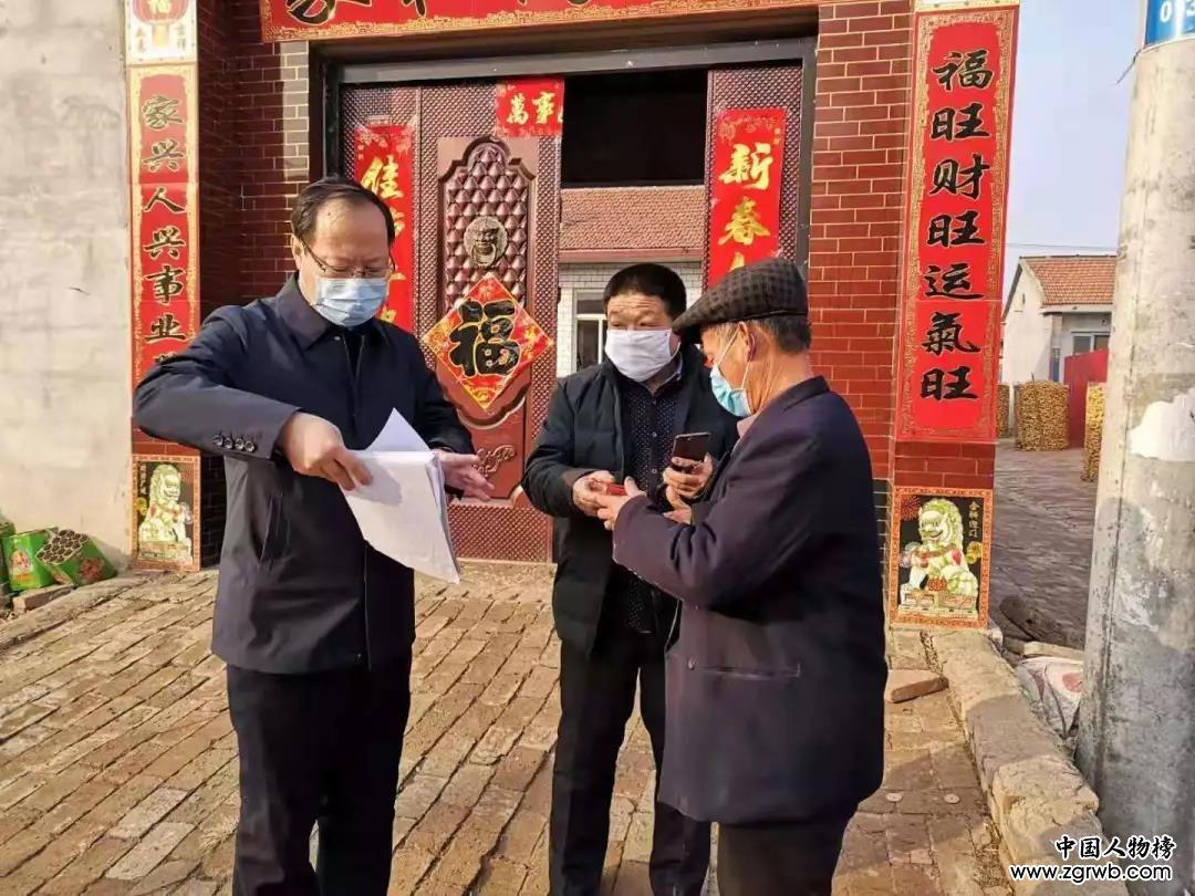 """无棣县车王镇党委""""化整为零"""",构筑疫情防控""""村头堡垒"""""""