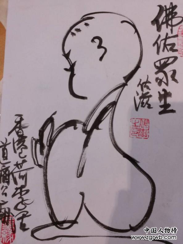 李佐滋(志)——中宣盛世国际书画院会员、著名书画家