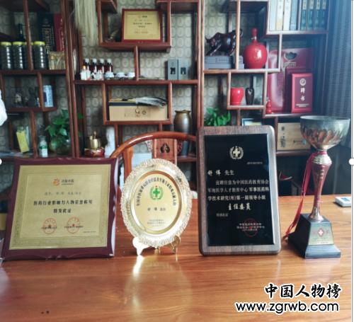 自筑健康理论创始人舒伟大师---献礼建党99周年