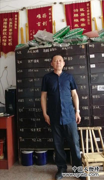 中国最美名中医 — 张其仁