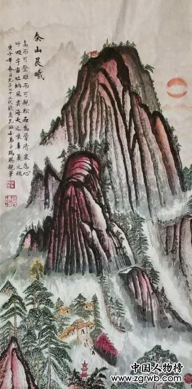 陈瑞琪——中宣盛世国际书画院研究员、著名书画家