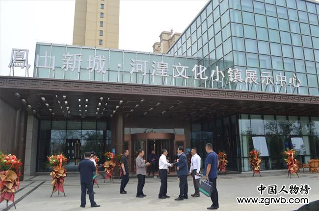 鳳山新城 河湟文化小镇:打造海东文旅产业新名片