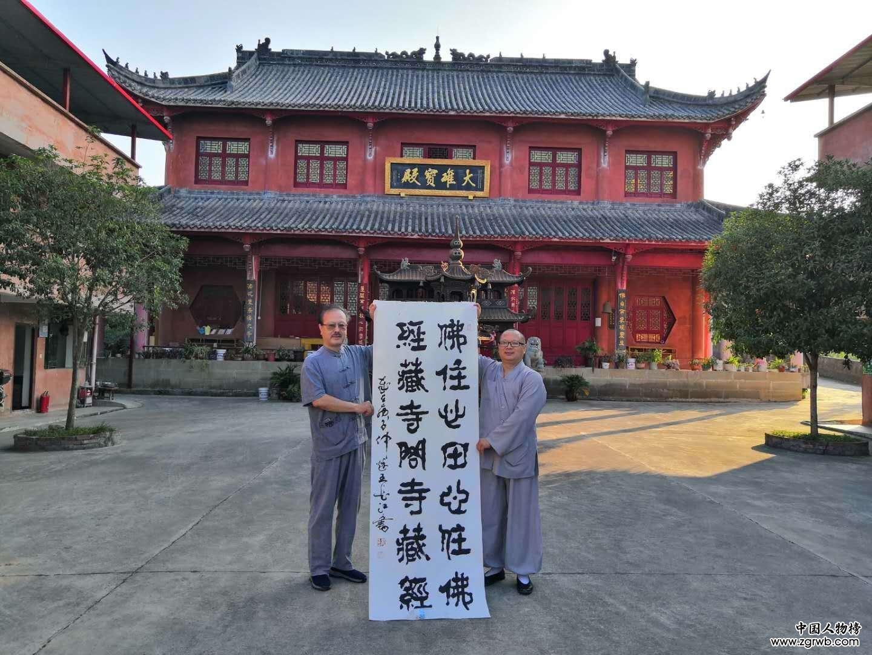 全国名人书画艺术风采展示--王长江