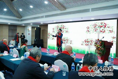 中国教育春晚《健康中国年》新闻发布会在京举行
