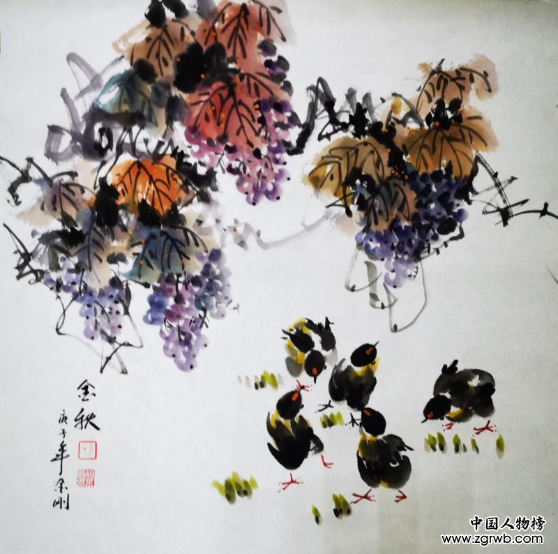 中国农民丰收节主题标识设计者——胡金刚