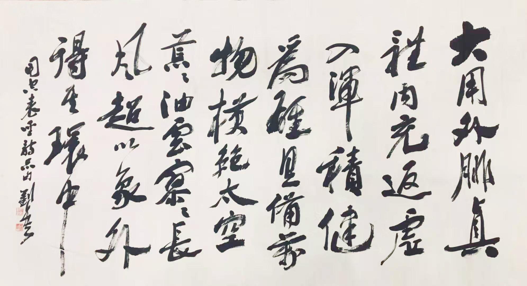 """""""文襄两会,艺颂国是""""——「全国两会」倾听文艺的声音"""