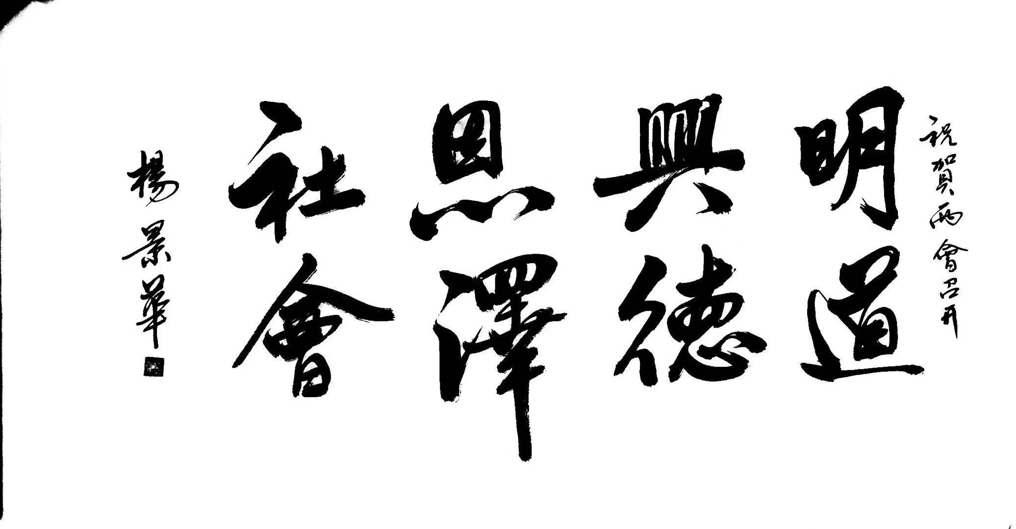 """""""文襄两会,艺颂国是""""——「全国两会」倾听文艺的声音(六十八)"""