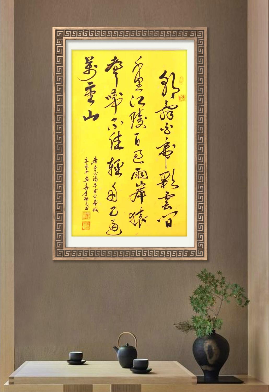 """""""文襄两会,艺颂国是""""——「全国两会」倾听文艺的声音(七十)"""