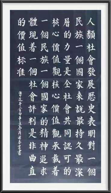 """""""文襄两会,艺颂国是""""——「全国两会」倾听文艺的声音(七十三)"""