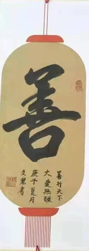 中宣盛世国际书画院青少年书画艺术风采展示—杨文慧