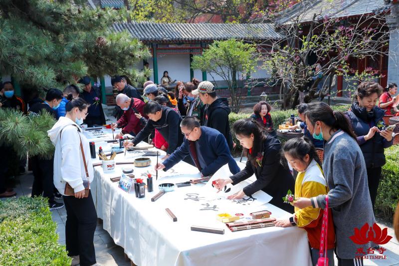 戒台寺第二十五届丁香旅游文化节暨第五届茶文化节隆重开幕