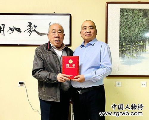中医药文化工作委员会学习党史及工作座谈会在京举行