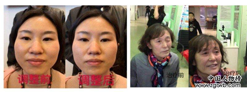 妙医堂精手法传承人——王浩丞