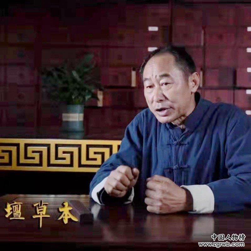 杨照国——中华杨氏医学传人