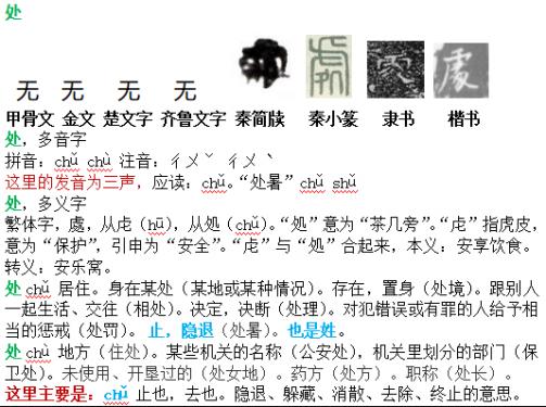 中国奉献・文化奇观・历法指南・廿四循环・追根溯源・继承发展